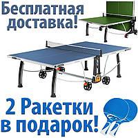 Всепогодный теннисный стол Cornilleau Sport 300S Crossover Outdoor (для улицы)