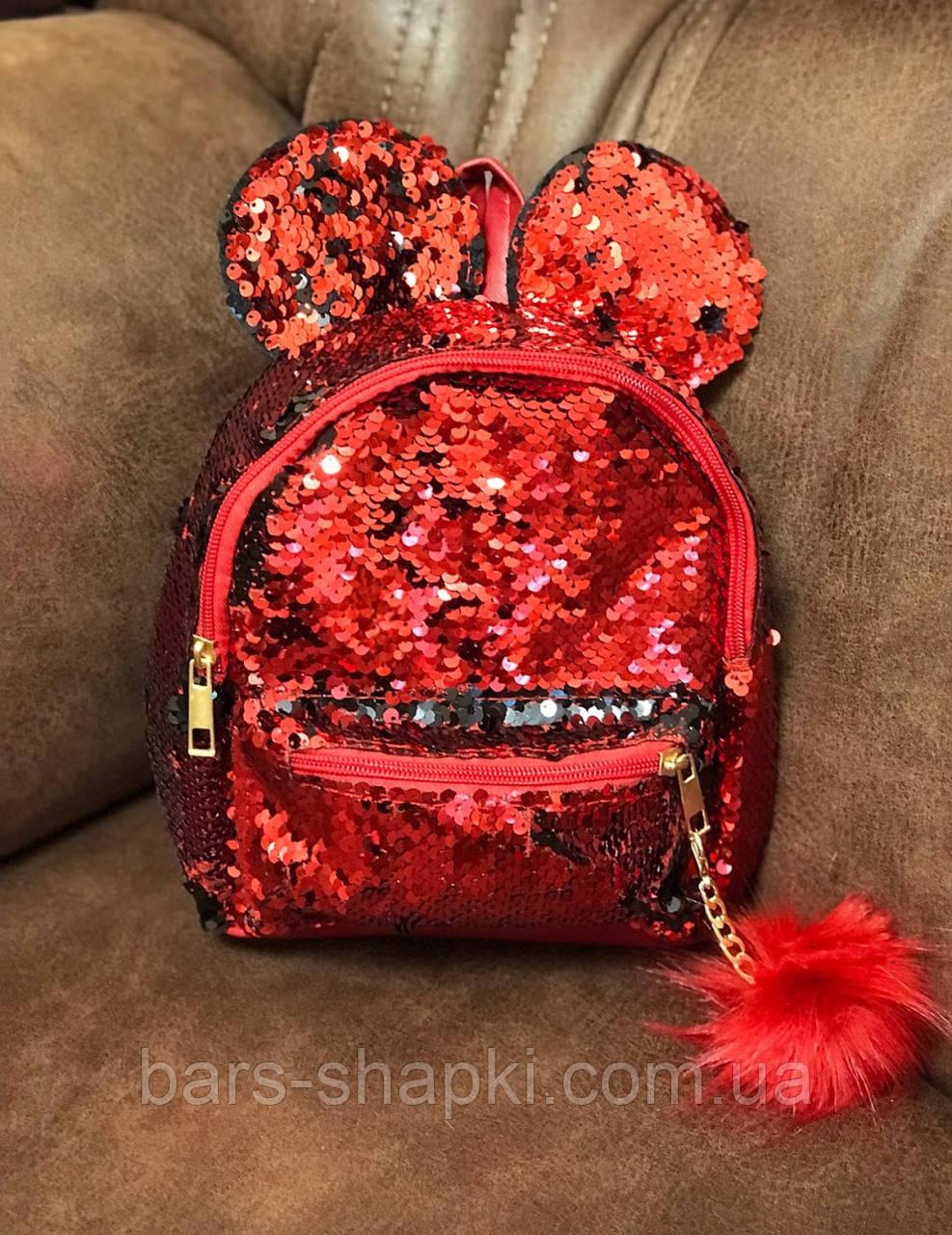 Детский рюкзак с ушками паетками и меховым помпоном.