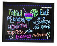 Светодиодная доска Led Fluorescent Board 40x30 Черная (FB01)