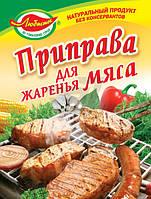 Приправа для жаренья мяса 30 г Любисток (4820076010057)