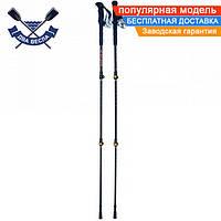 Карбоновые треккинговые палки Zero Gravity (carbon) трехсекционные, пара, длина до 135 см