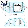 Трехсезонная палатка Grot (V2) трехместная (3+1) 490х220х130 см, 5,3 кг, 3 входа, фото 4