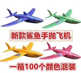 """Запускалка-планер (самолётик) """"Акула"""" PL-0103 планер 4 кольори, 48*47*12 см, в пакеті"""
