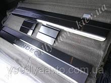 Защита порогов - накладки на пороги Ford Mondeo V с 2014 г. (Standart)