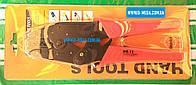 Клещи механические HS-10 для опрессовки наконечников, коннекторов и гильз без изоляции 1,5-6 мм², фото 1