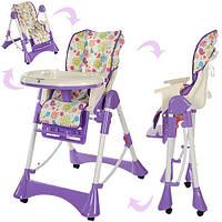 Детский стульчик для кормления Bambi HC580-9 Сиреневый