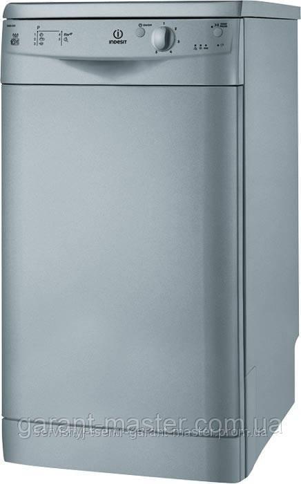 Ремонт посудомоечных машин INDESIT в Хмельницком