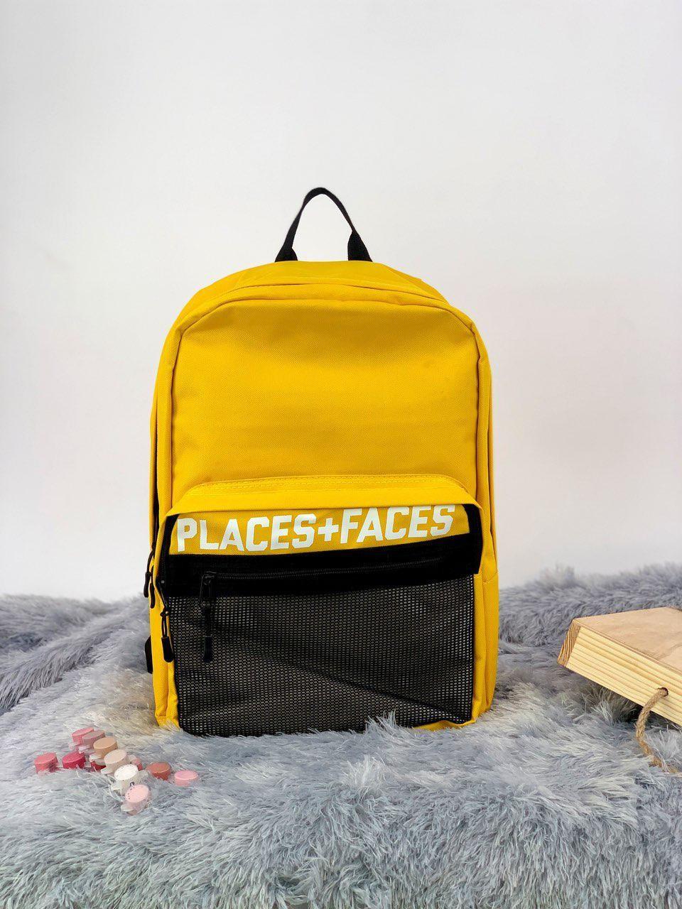 Рюкзак в стиле Palace желтый