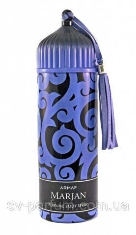Парфюмированный дезодорант мужской Marjan Blue 200ml