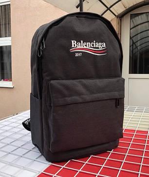 Рюкзак в стиле Balenciaga черный, фото 2