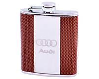 Фляга Audi из нержавеющей стали