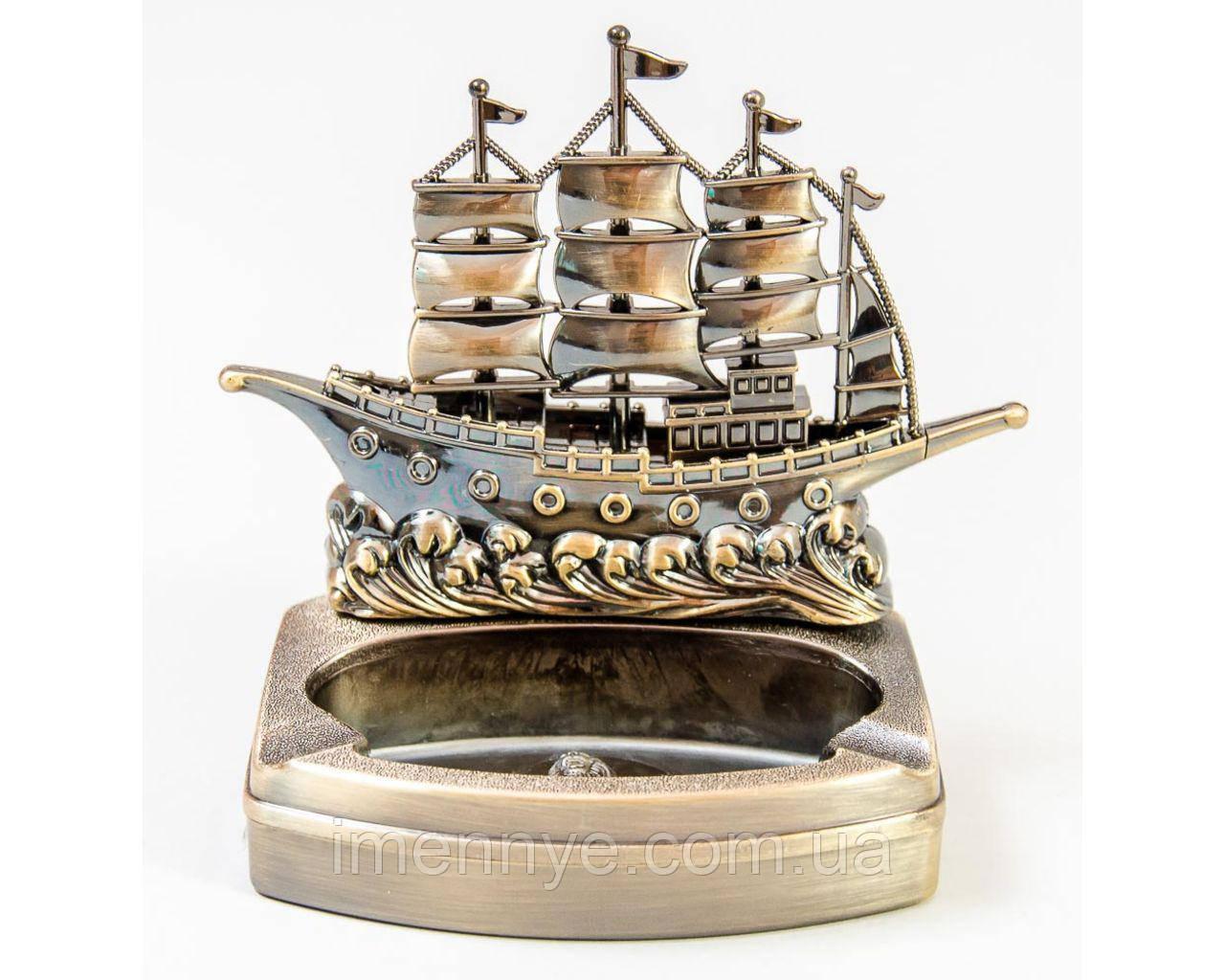 Пепельница с зажигалкой «Корабль»