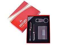 Оригинальный подарок сотруднику - визитница в наборе с ручкой