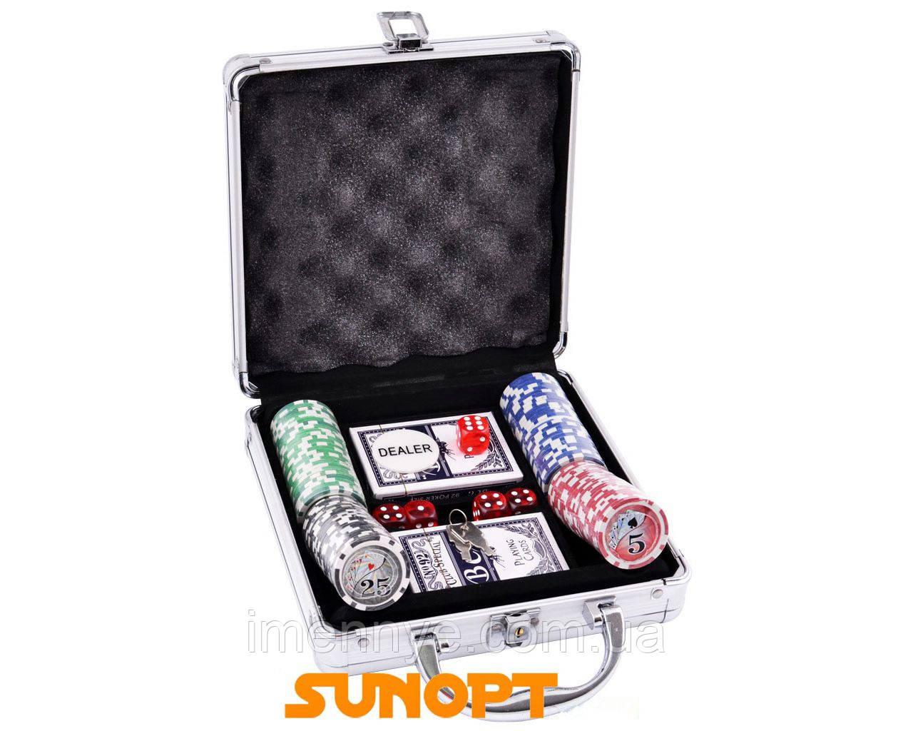 Набор покерный на 100 фишек с номиналом в кейсе
