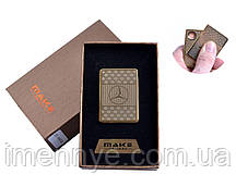 USB зажигалка-брелок Мерседес на подарок водителю