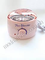 Воскоплав Pro-Wax 100, 400 мл, розовый