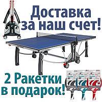 Складной теннисный стол Cornilleau Sport 400m Performance Outdoor (для улицы)