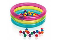 Детский бассейн Intex 48674  с шариками 86*25см