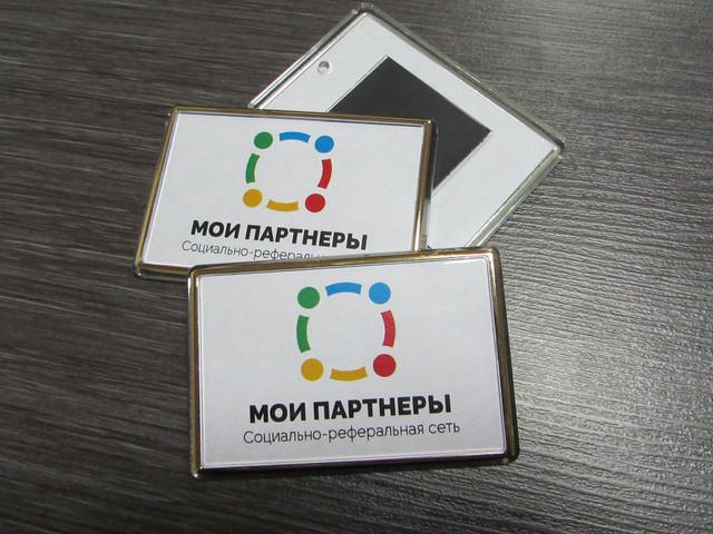 Магнит логотип в Днепре