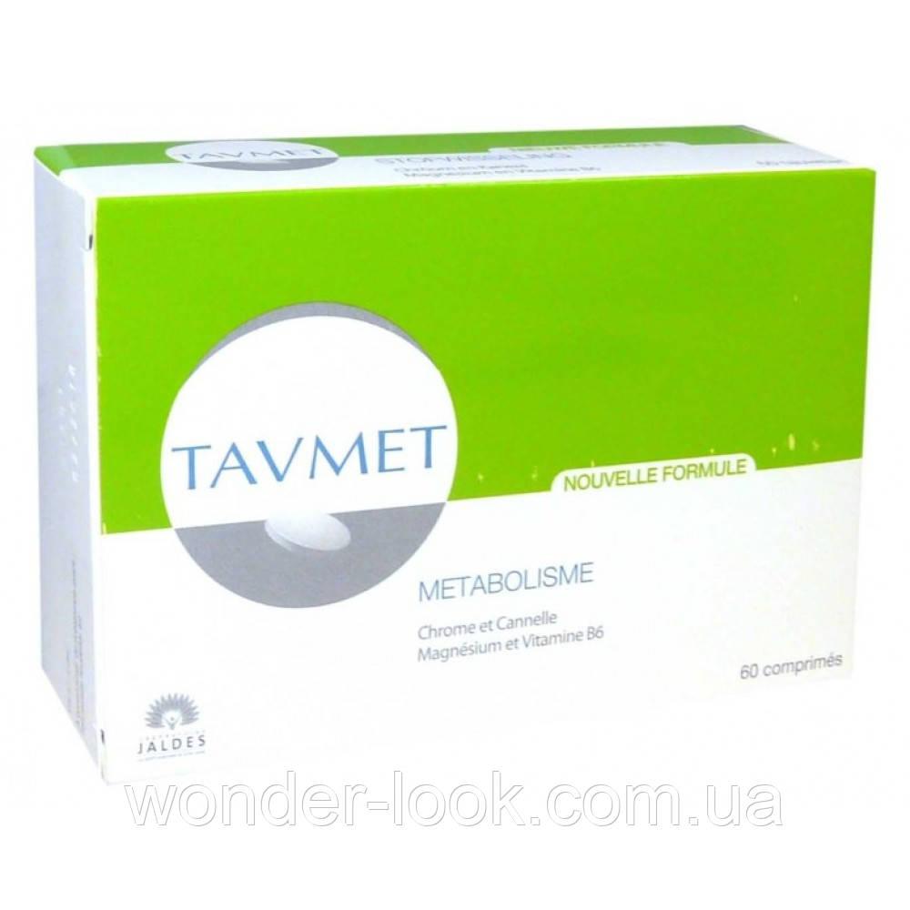 JALDES Tavmet (Тавмет) - Харчова Добавка Для Нормалізації Обміну Речовин, 60 Капсул