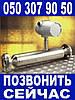 Массовый кориолисовый расходомер для нефтебаз и АЗС Цена_050`699~78`73