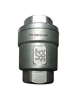 Обратный клапан из нержавейки 1/2 дюйма