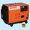 Генератор дизельный VITALS ERS 4.6dt (4.6 кВт)