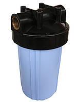 """Корпус фильтра для механической очистки воды  Вig Blue 10"""""""