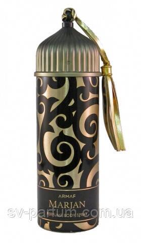 Парфюмированный дезодорант унисекс Marjan Gold 200ml