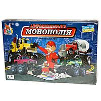 """Настольная игра """"Автомобильная монополия"""" Boni toys, 2 - 4 игрока, 8+ 0028"""