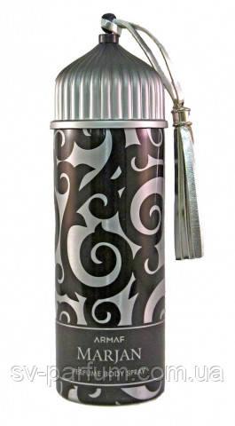 Парфюмированный дезодорант мужской Marjan Silver 200ml