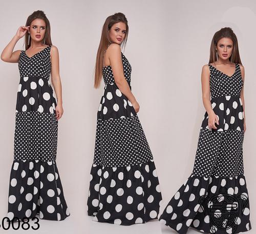 Женское длинное платье-сарафан без рукавов (черный) р. 42, 44, 46
