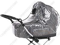 Дождевик на коляску люльку универсальный