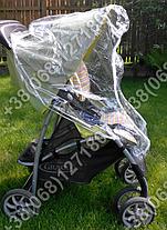 Дождевик на коляску люльку универсальный, фото 3