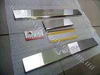 Защита порогов - накладки на пороги KIA VENGA с 2010 г. (Standart)
