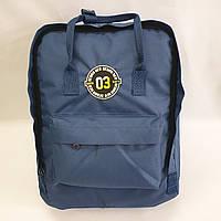 Рюкзак с ручками,Рюкзак  молодежный, рюкзак спортивный,  сумки оптом, рюкзак от производителя,реплика, фото 1