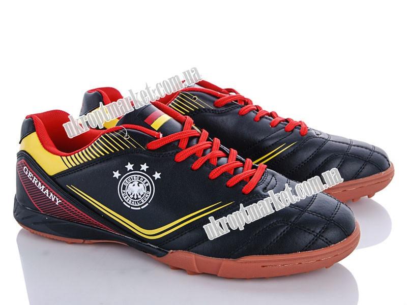"""Футбольная обувь мужские A8009-1S (8 пар р.41-46) """"Veer-Demax"""" LB-1193"""
