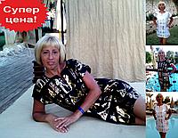 🎁 Туника с принтом Египет  (58 размер размер XXL ) 🎁Ночная рубашка, Ночнушка, Ночнушка с принтом, Домашнее платье, Домашнее платье с принтом, женская