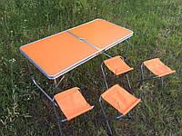 Стол туристический для кемпинга на природу со стульями - оранжевый, фото 1