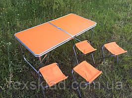 Стіл туристичний для кемпінгу на природу зі стільцями - помаранчевий