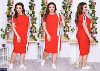 Платье BF-1953 в разных цветах. Размеры 50;52;54;56, фото 1