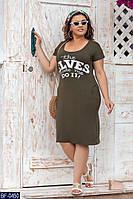 Платье BF-0450 в разных цветах. Размеры 50;52;54, фото 1