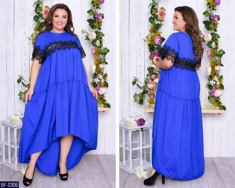 Платье BF-0306 в разных цветах. Размеры 50-52;54-56;58-60, фото 1