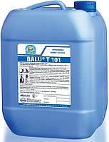 BALU  T 105 Универсальное средство для чистки и ухода за изделиями из кожи 1 кг
