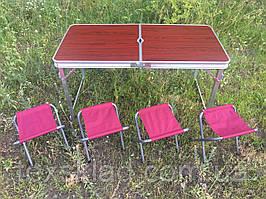 Стіл туристичний з посиленою конструкцією на природу зі стільцями - Коричневий