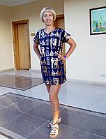 🎁 Туника с принтом Египет темно-синяя (40 размер размер S ) 🎁Ночная рубашка, Ночнушка, Ночнушка с принтом, Домашнее платье, Домашнее платье с принтом,