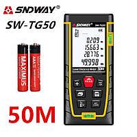 SNDWAY SW-TG50 лазерна рулетка лазерний далекомір 50 метрів два бульбашкових рівня батарейки в подарунок