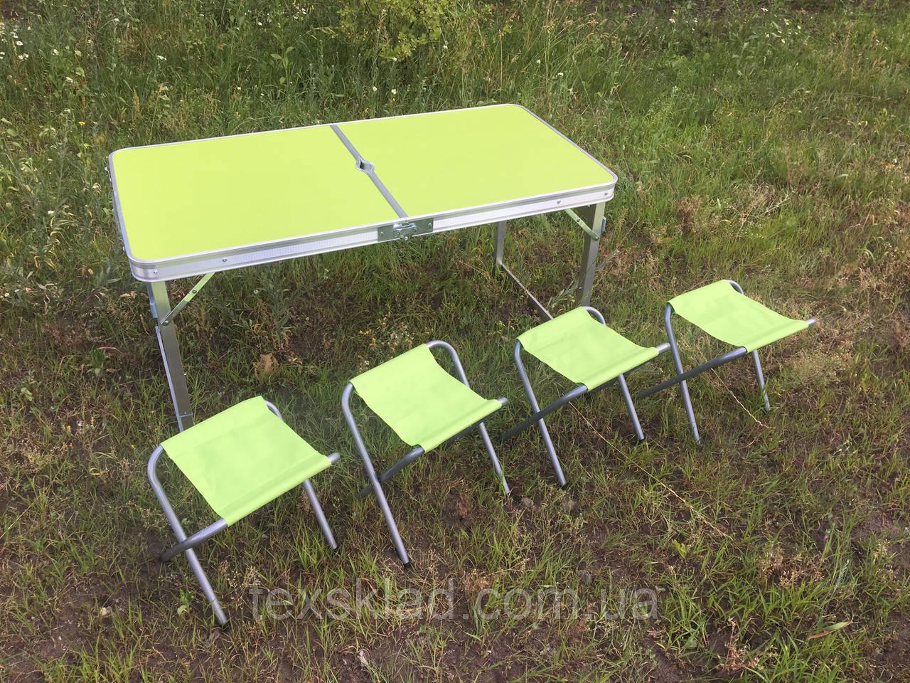 Стол туристический с усиленой конструкцией на природу со стульями - Коричневый