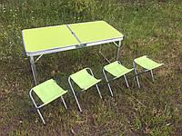 Стол туристический с усиленой конструкцией на природу со стульями - Коричневый, фото 1