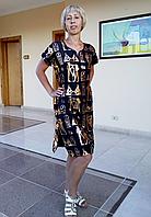 🎁 Туника с принтом Египет черная (58 размер размер XXL ) 🎁Ночная рубашка, Ночнушка, Ночнушка с принтом, Домашнее платье, Домашнее платье с принтом,